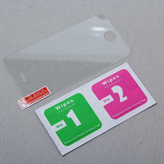 Защитное стекло для Apple iPhone 4/4S, 0,3 мм, прозрачное