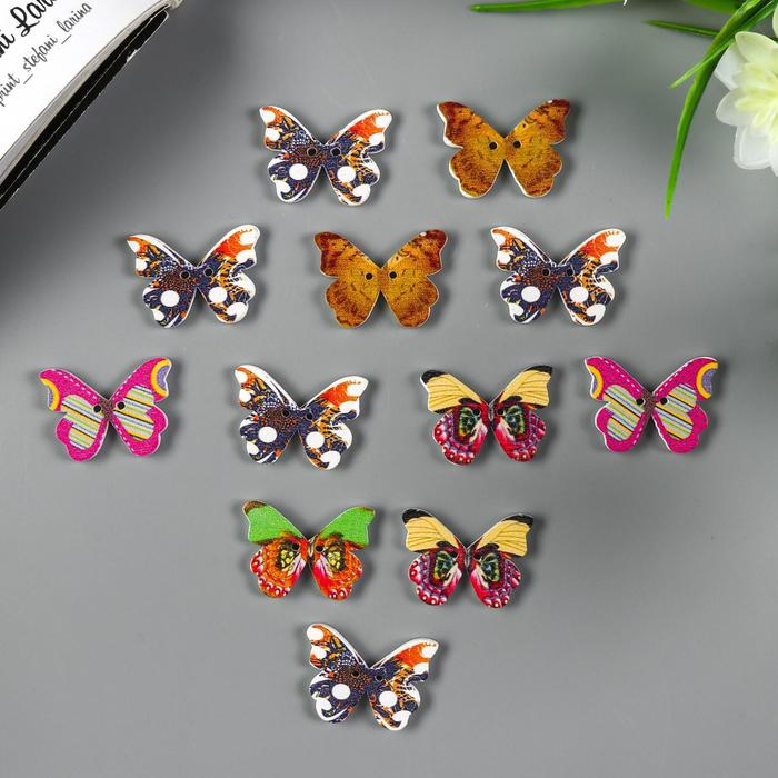 "A set of buttons decorative ""Butterfly bright"" 12 PCs"