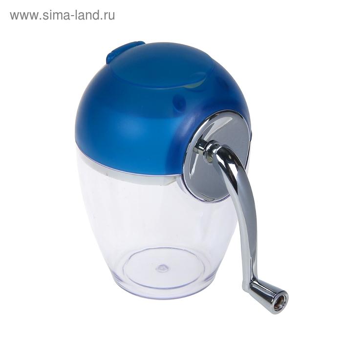 Мельница для льда 21х13 см , цвета МИКС