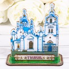 "Table souvenir ""Tyumen"""