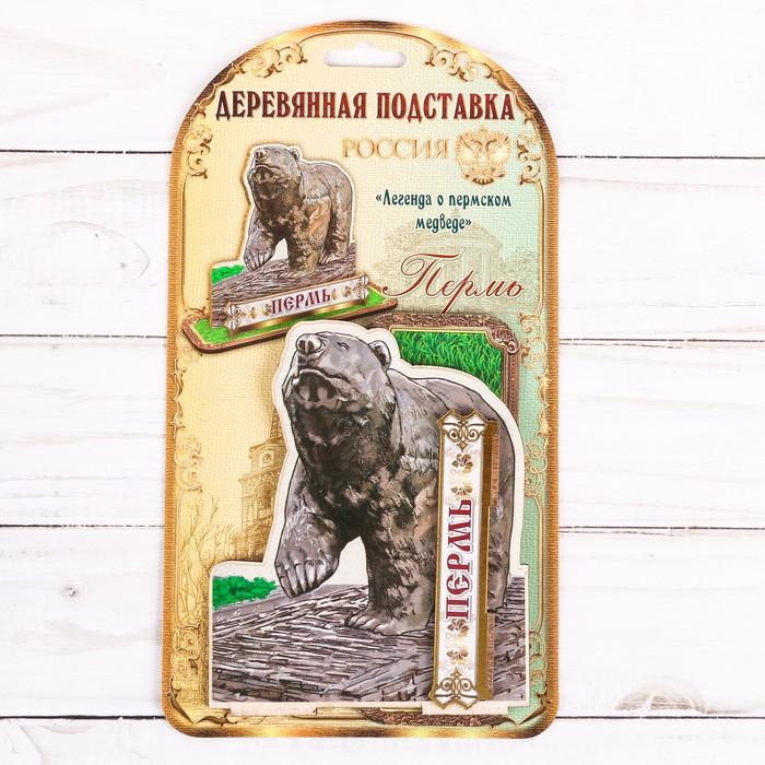 Настольный сувенир «Пермь»