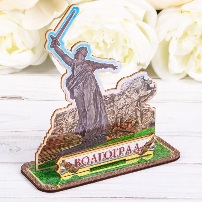 Настольный сувенир «Волгоград»