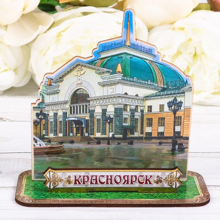 Магазин Сувениров В Красноярске