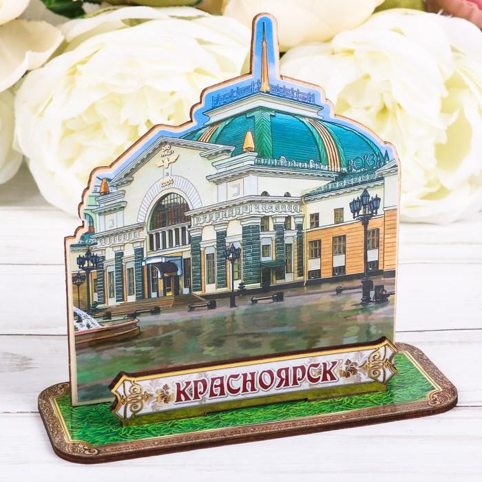 Настольный сувенир «Красноярск»