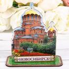 Настольный сувенир «Новосибирск»