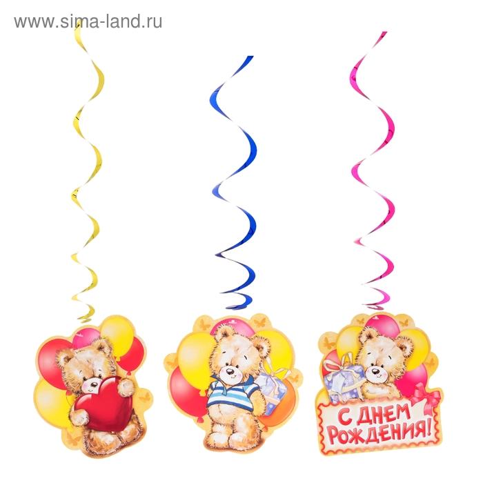 "Набор гирлянд на спиралях ""С днем рождения!"" (Мишки)"