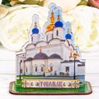 """Настольный сувенир """"Тобольск"""""""