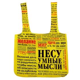 Сумки хозяйственные в Бишкеке купить цена оптом и в розницу - стр. 2 a051b9d507d