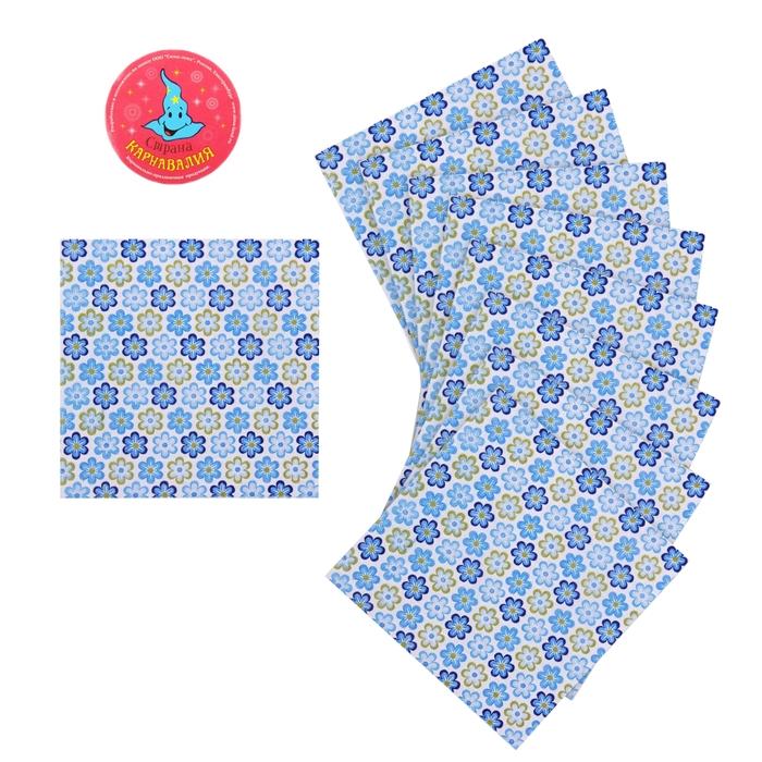 """Салфетки бумажные (набор 20 шт) """"Цветочки""""голубые 33*33 см"""