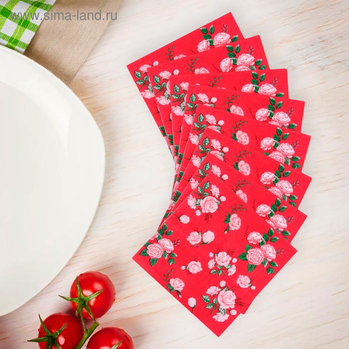 """Салфетки бумажные """"Букеты роз"""", набор 20 шт., 33 × 33 см, цвет красный"""