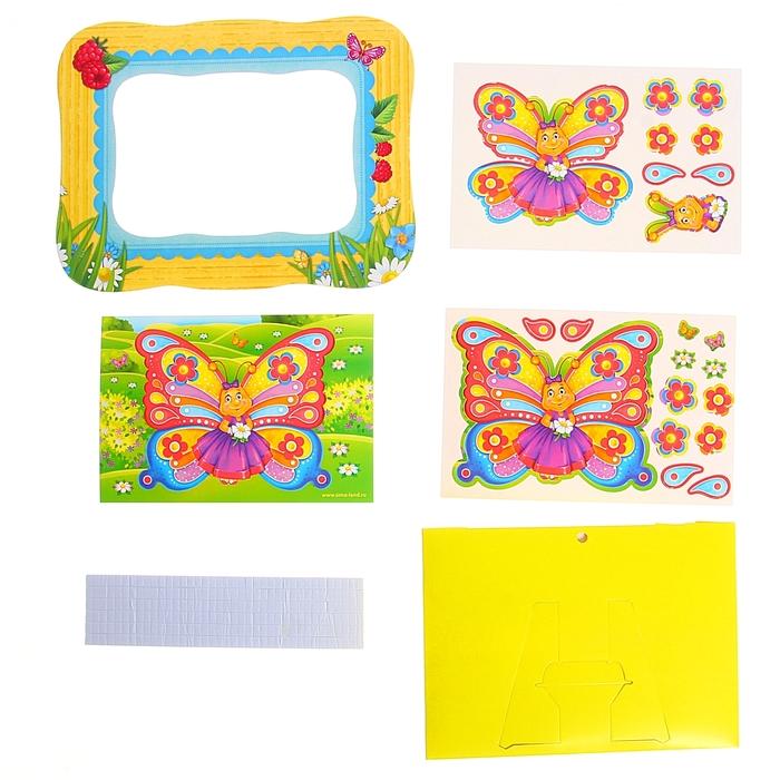 "3D картина - объемная аппликация ""Бабочка-красавица"""