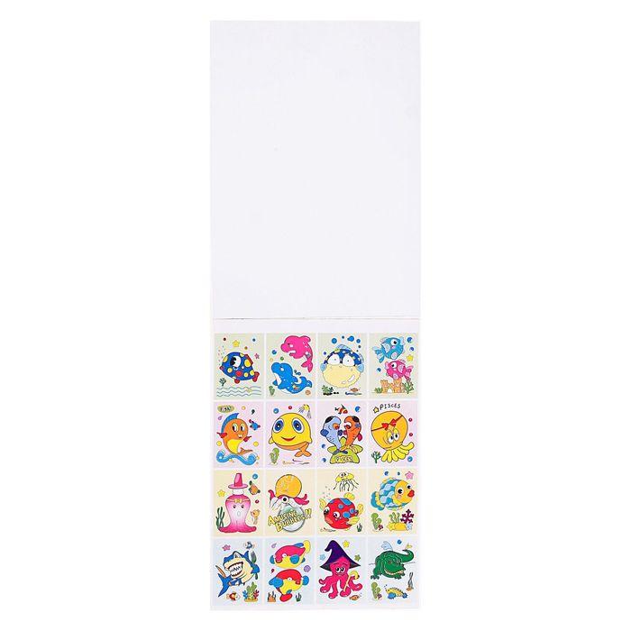 Раскраска формат А6 8 листов+1 лист с наклейками Рыбки МИКС