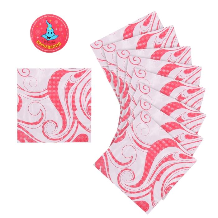 """Салфетки бумажные (набор 20 шт) """"Волны"""" 33*33 см, цвет красный"""