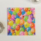 """Paper """"Balls"""" (set 20 pieces) 25*25 cm"""