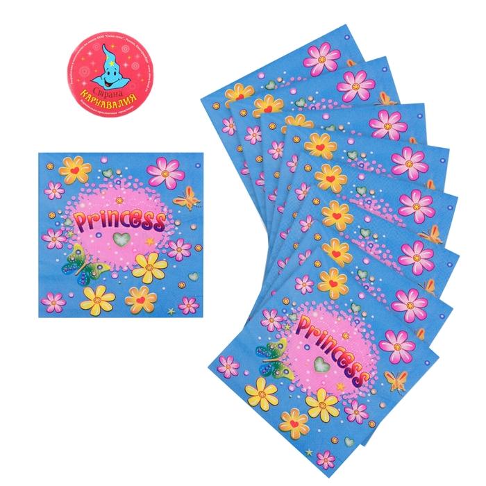"""Салфетки бумажные """"Принцесса"""", набор 20 шт., 33 × 33 см"""