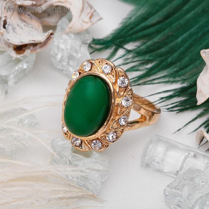 """Кольцо """"История"""", цвет зелёный в золоте, размер МИКС"""