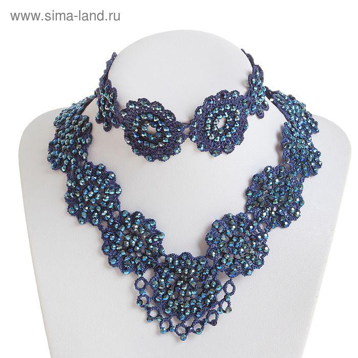 """Набор 2 предмета: колье, браслет """"Вечерний"""", цвет синий"""