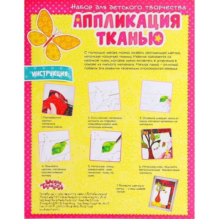 """Аппликация - картина """"Лотосы"""" из ткани на самоклеящейся бумаге"""