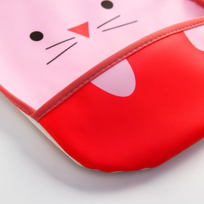 Нагрудник с карманом «Зайка», из клеёнки, на кнопках