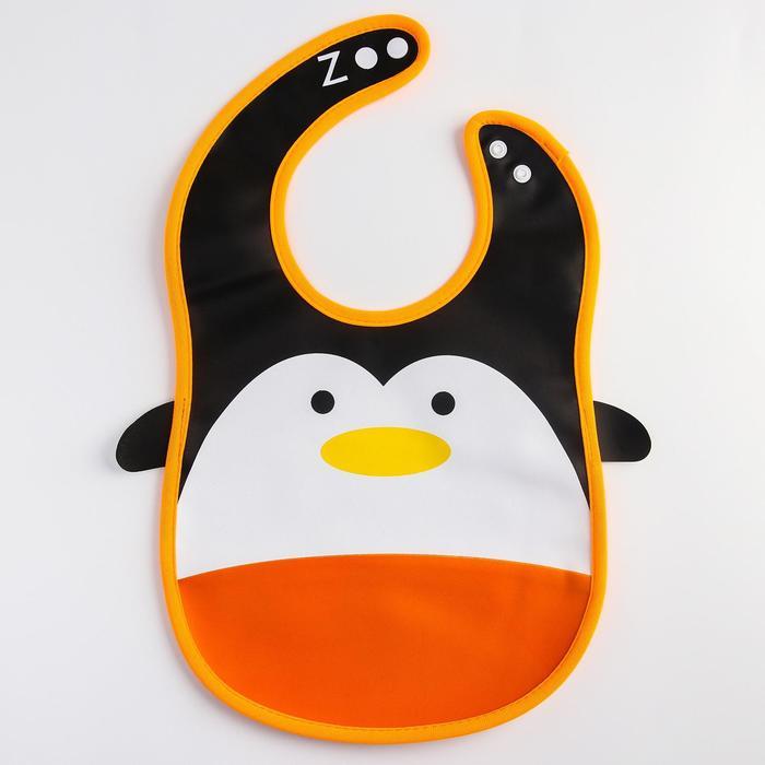 Нагрудник с карманом «Пингвин», из клеёнки, на кнопках
