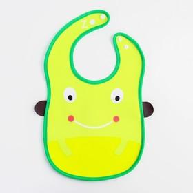 Нагрудник с карманом «Лягушка» из клеёнки, на кнопках