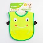 Нагрудник с карманом «Лягушка» из клеёнки, на кнопках - фото 105449277