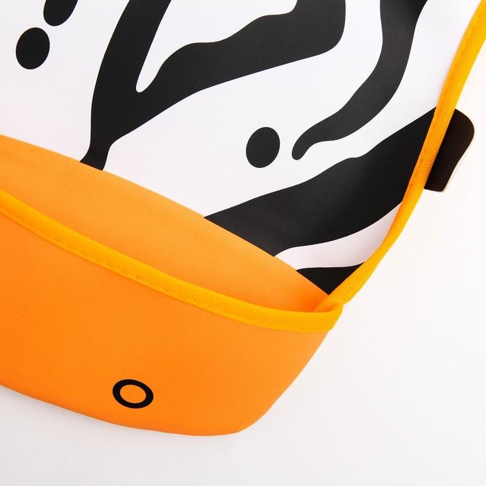Нагрудник с карманом «Зебра», непромокаемый, на регулируемых кнопках