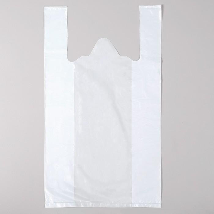 """Пакет """"Экстра"""" белый, полиэтиленовый, майка, 24 х 44 см, 10 мкм - фото 142956875"""
