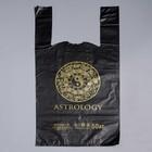 """Пакет """"Астрология люкс"""" полиэтиленовый, майка, чёрная, 30 х 55 см, 27 мкм - фото 307176841"""