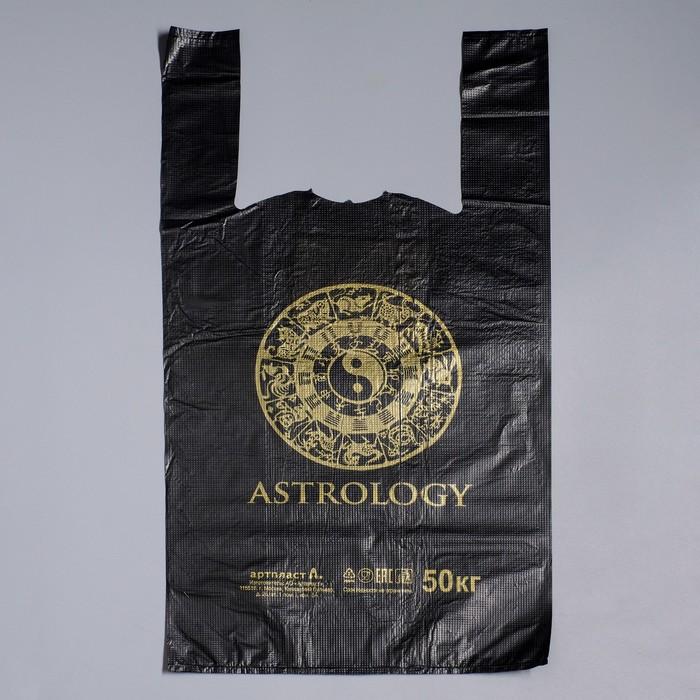 """Пакет """"Астрология люкс"""" полиэтиленовый, майка, чёрная, 30 х 55 см, 27 мкм"""