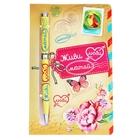 """Ручка подарочная на открытке """"Живи, люби, мечтай"""""""