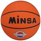 The basketball Sport ball, size 5, PVC, butyl camera, 400 g