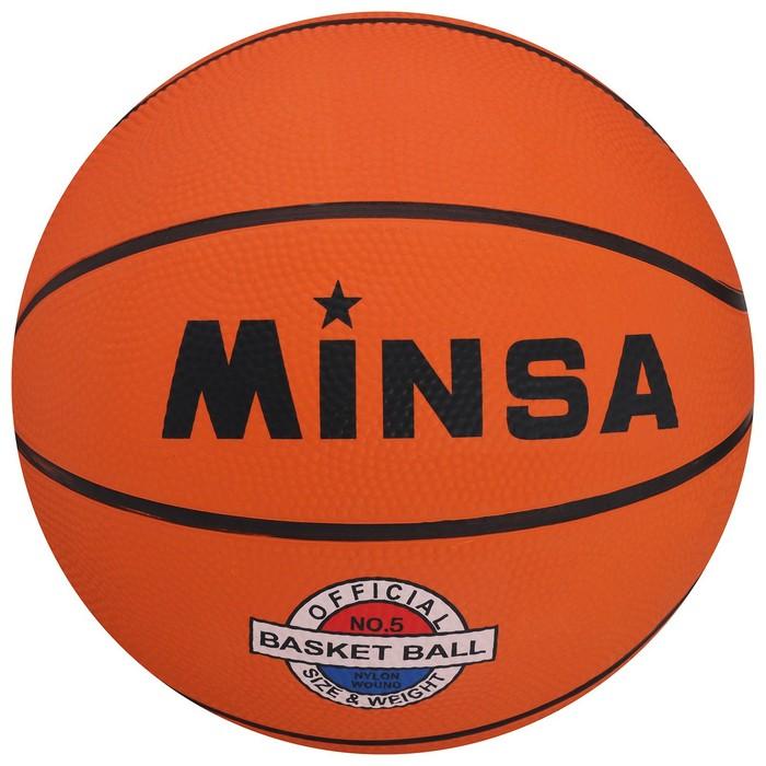 Мяч баскетбольный Sport, размер 5, PVC, бутиловая камера, 400 г