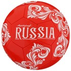 Russia soccer ball, 32 panel, PVC with 2 sublayers, machine stitching, size 5