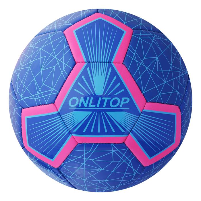 Мяч футбольный Goal, 32 панели, PVC, 3 подслоя, машинная сшивка, размер 5