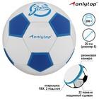 """Мяч футбольный """"Забей"""", размер 5, 32 панели, PVC, 2 подслоя, машинная сшивка, 260 г"""