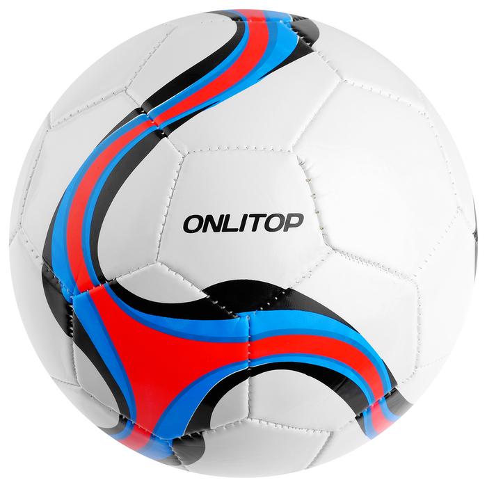Мяч футбольный Pass, 32 панели, PVC, 3 подслоя, машинная сшивка, размер 5