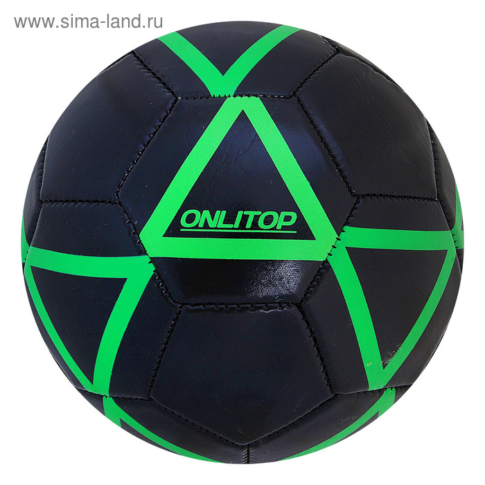 Мяч футбольный Fast, 32 панели, PVC, 3 подслоя, машинная сшивка, размер 5