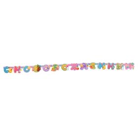 Гирлянда 'С Новорожденным!', детские игрушки, разноцветная,  327см, Ош