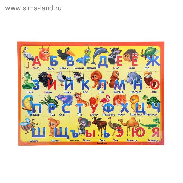 """Пазл в рамке """"Алфавит-Животные"""" 24 элемента"""