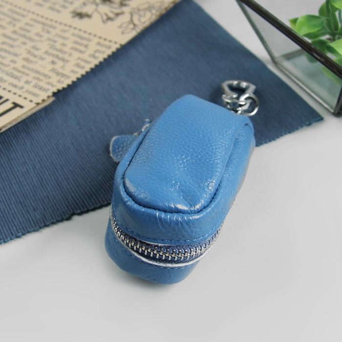 Ключница, кольцо, карабин, цвет синий