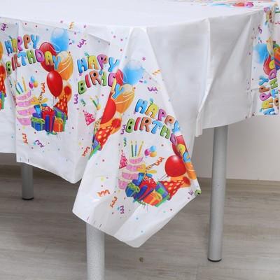 Скатерть «С Днём Рождения», подарки, 108х180 см