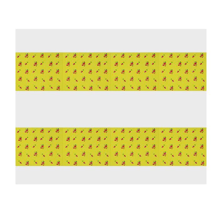 """Скатерть """"Цветочная полянка"""", цвет: жёлтый, 108х180 см"""