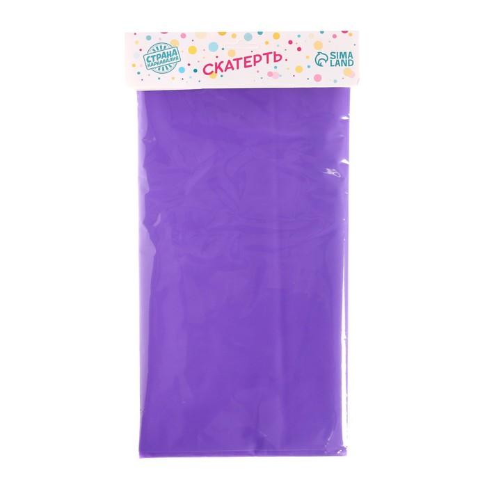 Скатерть «Праздничный стол», цвет: фиолетовый, 137х183 см