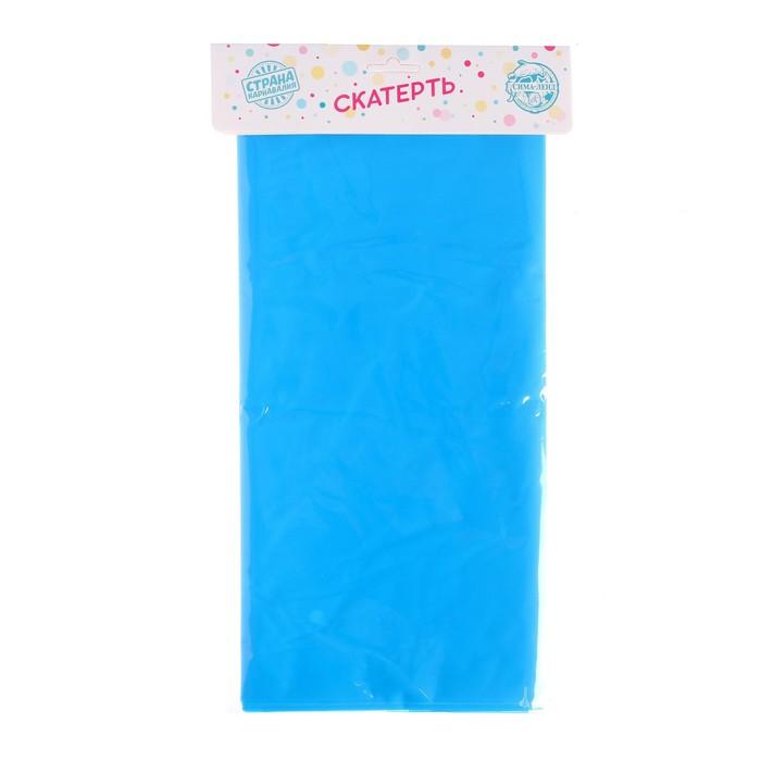 """Скатерть """"Праздничный стол"""", цвет: голубой, 137х183 см"""