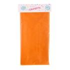 Скатерть «Праздничный стол», 137х183 см, цвет оранжевый