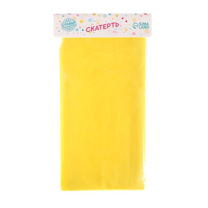 """Скатерть """"Праздничный стол"""", 137 х 183 см, цвет лимонный"""
