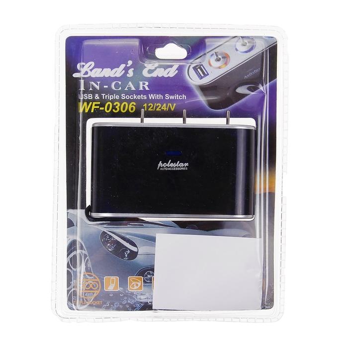 Разветвитель прикуривателя на 3 выхода с индивидуальным питанием, USB 2.1А, чёрный