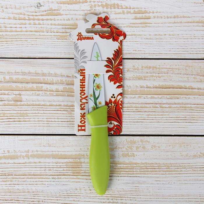 """Нож с антиналипающим покрытием """"Нарцисс"""" лезвие 8 см, зеленый цвет"""