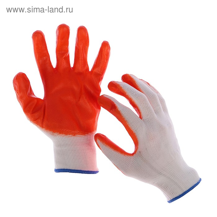 Перчатки нейлоновые, с нитриловым обливом, оранжевые